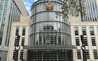 涉内部交易 27岁纽约法拉盛华男被起诉