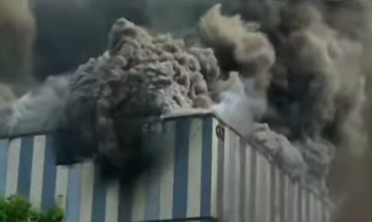 【視頻】華為東莞實驗室著火 至少三死
