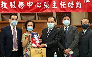 經文處處長與洛僑中心主任拜會中華會館