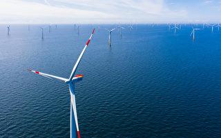 看好離岸風電 前8月外資投資破50億美元