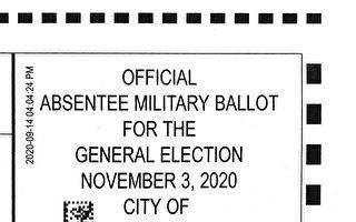 郵寄投票出亂子:軍人選票印錯 平民收到