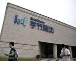 外媒:中共反對出售TikTok 寧願關閉美國業務