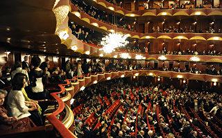 紐約大都會歌劇院取消2020-2021演出季