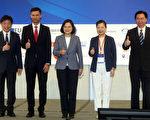 投資歐盟論壇登場 蔡英文籲簽台歐BIA