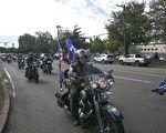 紐約長島居民挺川普 組千人車隊遊行