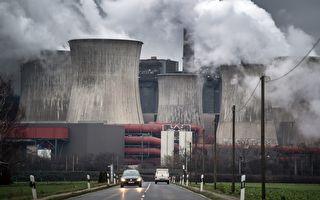乾元:中共「碳中和」能給世界帶來光明嗎