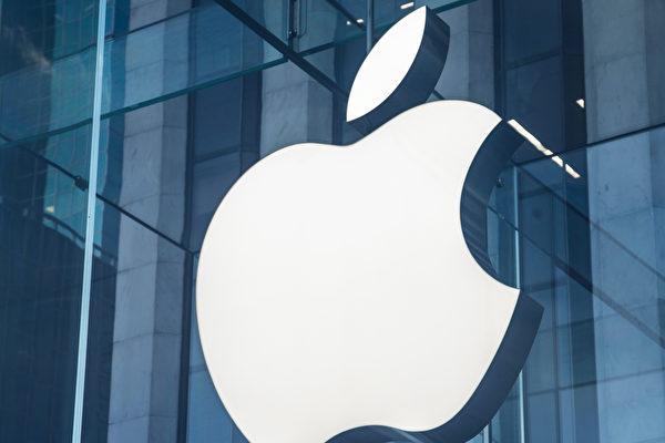 遭中共監管 蘋果iCloud新功能無法在中國使用