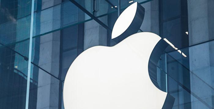 蘋果租用辦公樓 投資者花7380萬搶到手