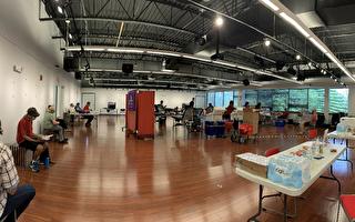美京中心举办捐血活动 募得血液为历来之最
