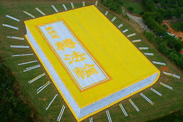 洪達:慶賀香港天梯書店開幕