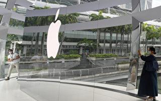 苹果新机发表前大涨6% 纳指收盘创史上第三高
