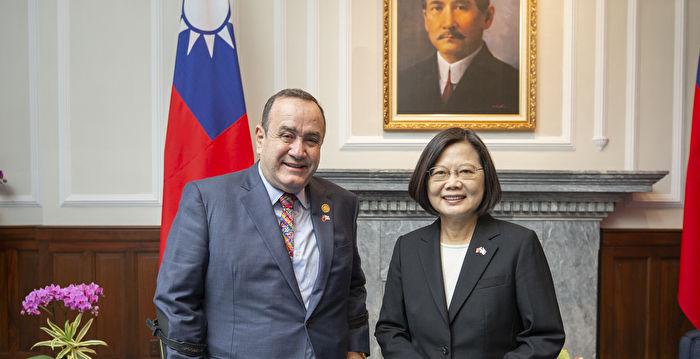 台灣友邦瓜地馬拉總統確診中共肺炎