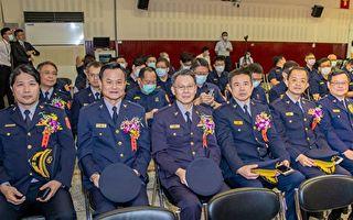 桃园市警局卸新任分局长、大队长交接典礼