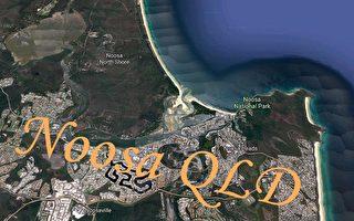 阳光海岸房产吸引海内外买家 成需求热点