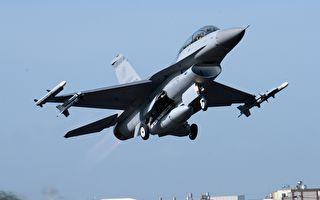 18架共機擾台 國軍F16掛彈升空應對
