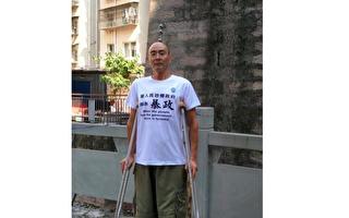 重慶維權人士:崔斌殺人是正當防衛