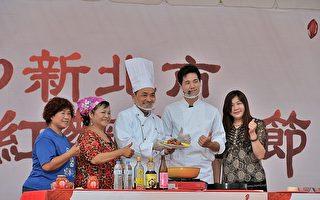 树林红麹文化节 精彩演出博得满堂彩