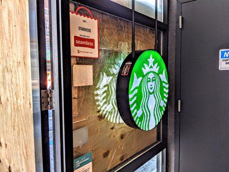 纽约曼哈顿华埠附近的星巴克店门玻璃被BLM抗议者砸碎,目前店方暂时用木板挡住。