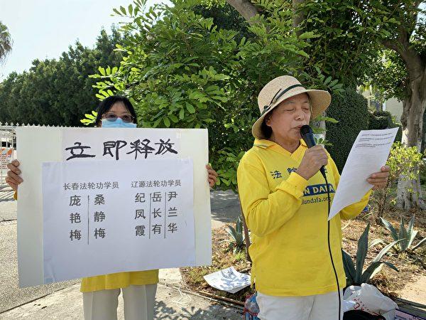 2020年9月3日,洛杉磯法輪功學員丁曉霞呼籲營救家鄉被非法判刑、關押的法輪功學員。(姜琳達/大紀元)