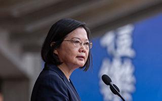传林荣德将赴海峡论坛 台总统府回应