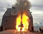 沈舟:中共擾台 美試射戰斧對地導彈警告