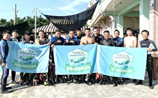 環保潛水桃園隊遠征小琉球 愛護海洋盡一份心