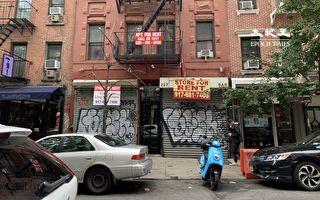 纽约小房东:CDC暂停驱逐令 权限惹质疑