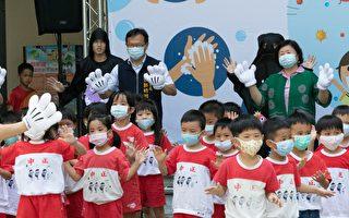 開學加強疫情防範 國教署前進校園