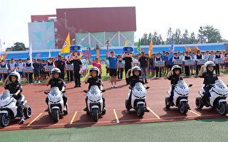 2020年嘉义市运动会暨中小学联合运动会开幕