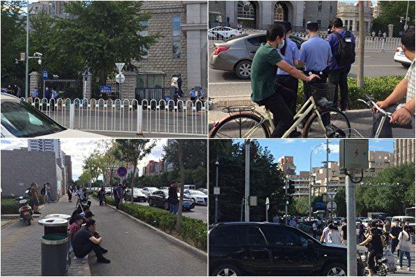 9月11日上午,任志強案開庭,北京第二中級法院門外情況。(受訪人提供)