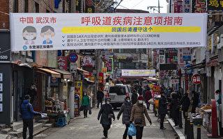 韓國確診逾2.1萬例 擴大、延長首都圈「堂食禁令」