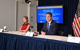 州府设学区疫情表 9日起每天更新疫情数据