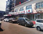 天津访民实名举报红桥区政府官商勾结