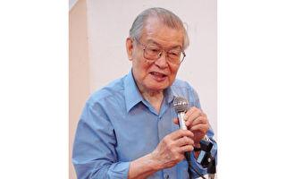 吳惠林:追憶經濟觀念傳布者施建生教授