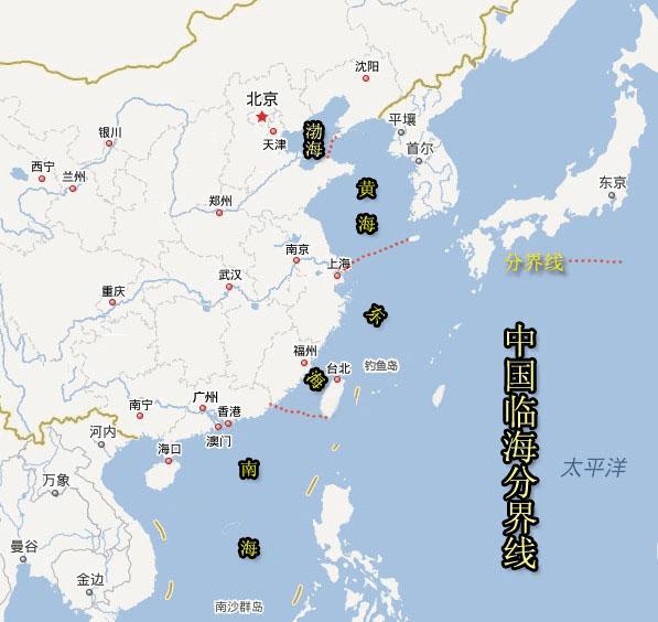 渤海在黃海北面,最靠近中國陸地,三面瀕臨陸地。(網絡圖片)