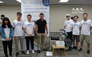 """""""台湾新创技术博览会""""24日开展"""