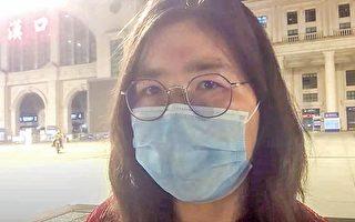 上海律師張展案件送檢 絕食抗爭狀況堪憂