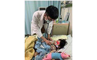 小儿科颜俊宇医师加入分院服务阵容