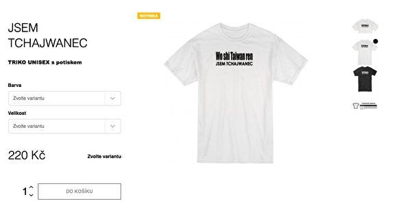 捷克網站開賣「我是台灣人」T-shirt。(翻攝politikunatriku.cz網站)