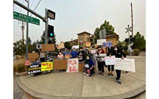 总裁太太资助16号提案 民众到Netflix抗议
