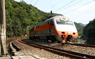 台铁开放订中秋车票 9小时狂卖24万张