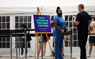 纽约大学20多学生违反防疫措施被停学