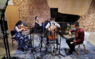 亚裔音乐家中西乐器合奏 见证大时代