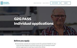 反對黨和綠黨質疑西澳入境申請管理