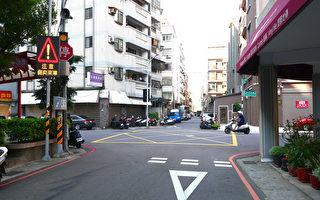 提升道路品質2.0 台內政部再投入250億打造智慧街道
