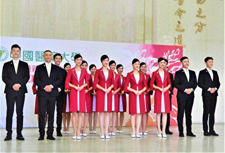 中國醫大「紫薔薇親善大使」精彩亮相。