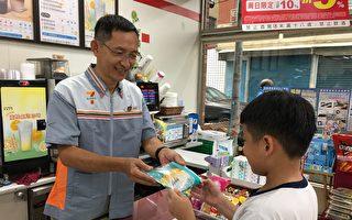 閱讀送麵包 超商店長獲選「教育芬芳錄」