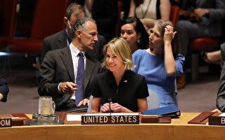 美驻联大使允助台返联合国 学者:川普的善意