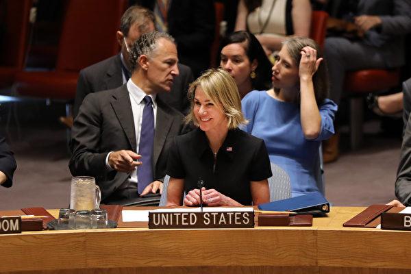 美國駐聯合國大使克拉夫特(中)。示意圖( Spencer Platt/Getty Images)