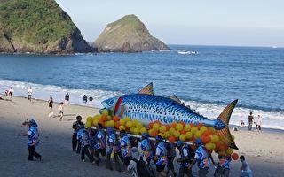 南方澳鲭鱼祭9/27登场 号召600人踩街